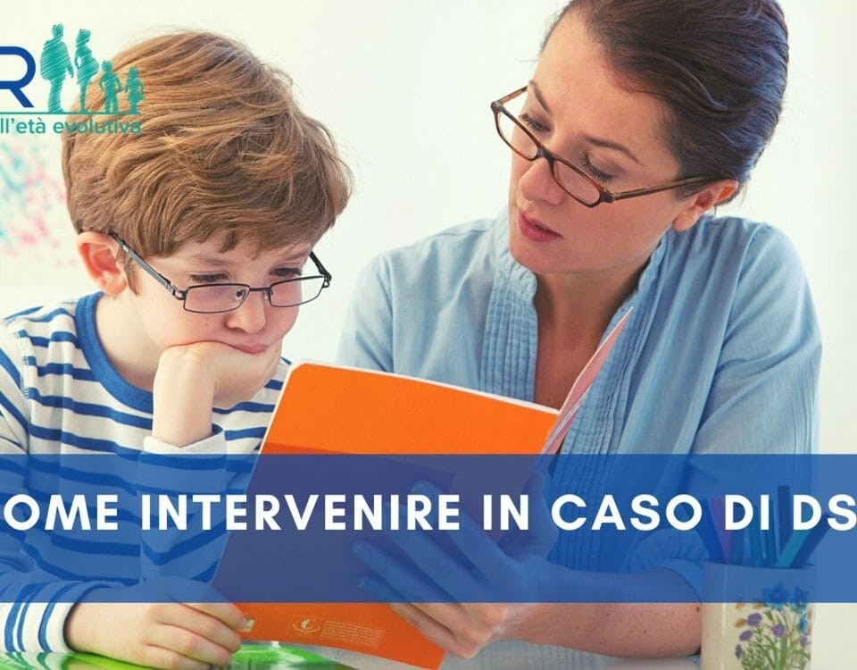 dsa come intervenire